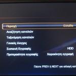 ρυθμίσεις DTV